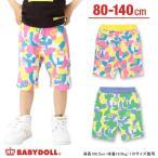 子供服 迷彩ハーフパンツ SALE-ベビー キッズ ベビードール BABYDOLL-9538K