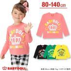 子供服 アーチロゴロンT SALE-ベビー キッズ ベビードール BABYDOLL-9553K