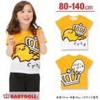 子供服 サンリオ_ぐでたまTシャツ SALE-ベビー キッズ ベビードール BABYDOLL-9603K