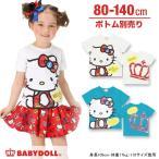 子供服 親子ペア サンリオ_マリンTシャツ SALE-ベビー キッズ ベビードール BABYDOLL/HELLO KITTY-9608K