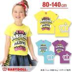 子供服 親子ペア 通販限定_ACTIVETシャツ SALE-ベビー キッズ ベビードール BABYDOLL-9620K
