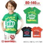 子供服 親子ペア 通販限定_DREAMTシャツ SALE-ベビー キッズ ベビードール BABYDOLL-9621K