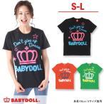 子供服 親子ペア 通販限定_DREAMTシャツ SALE-大人 男女兼用 レディース メンズ ベビードール BABYDOLL-9621A