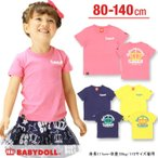 子供服 親子ペア 通販限定_胸ロゴTシャツ SALE-ベビー キッズ ベビードール BABYDOLL-9626K