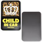 子供服 セーフティサイン_カーステッカー/キッズインカー(マグネット)-車装飾 車用品 ベビードール BABYDOLL-9633