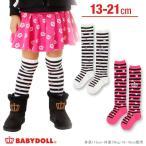 靴下 くつ下 ニーハイソックス-子供 ベビー キッズ 子供服 ベビードール BABYDOLL-9676