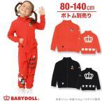 ディズニー 刺繍ジャケット(ボトム別売) SALE-ベビー キッズ 子供服 ベビードール BABYDOLL DISNEY Collection-9803K