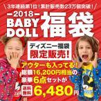 babydoll-y_25298452