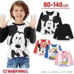 親子ペア ディズニー キャラロンT-ベビー キッズ 子供服 ベビードール BABYDOLL/DISNEY-0226K