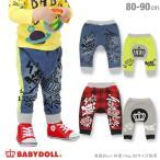 ベビードール BABYDOLL 子供服 ペイント モンキーパンツ 0980B 赤ちゃん ベビーサイズ 男の子 女の子 スウェットパンツ