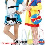 ベビードール BABYDOLL 子供服 ディズニー プリンセス ポシェット ポーチ 1619 ベビーサイズ キッズ 女の子 雑貨 DISNEY