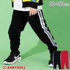 50%OFF SALE ベビードール BABYDOLL 子供服 ロゴ ライン テープ ロングパンツ 3656K キッズ 男の子 女の子