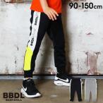 50%OFF SALE ベビードール BABYDOLL 子供服 BBDL ロングパンツ サイドロゴ 3950K キッズ 男の子 女の子