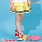 50%OFF SALE ベビードール BABYDOLL 子供服 スカート ロゴテープ フリル 4047K キッズ 女の子