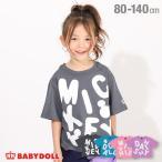 ベビードール BABYDOLL 子供服 ディズニー Tシャツ 繋がり キャラ 4211K キッズ 男の子 女の子 DISNEY