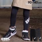 ベビードール BABYDOLL 子供服 BBDL レギンス ロゴ 4280K キッズ 男の子 女の子