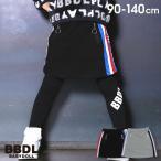 ベビードール BABYDOLL 子供服 BBDL スカート ロゴライン 4562K キッズ 女の子