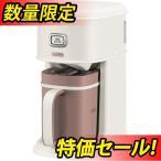 サーモス アイスコーヒーメーカー 0.66L バニラホワイト ECI-660 VWHの画像