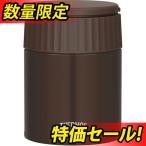 セール 特価 サーモス 真空断熱スープジャー 400ml JBQ-400 MC