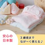 出産祝いに安心の日本製★湯上がりパーカーのふわサラスマイリー5点セット』