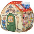 トゥーンタウン あそびと知育のボールハウス テントハウス遊具  室内子供用