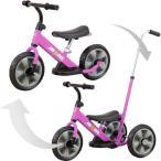 へんしん サンライダー ピンク 三輪車 バランスバイク へんしんバイク