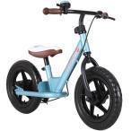 ダットサン ファーストバイク12 ブルー バランスバイク ランニングバイク 子供用 ブレーキ スタンド ベル付き