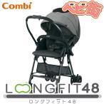 ロングフィット48 エッグショック NJ   ミニマルグレーGL