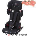 日本育児 トラベルベストEC Fix[ブリリアントブラック] ジュニアシート チャイルドシート ISOFIX アイソフィックス 3点式シートベルト対応 ◎
