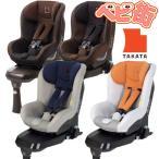 TAKATA takata04-I fix WS タカタ04 アイフィックス チャイルドシート ジュニアシート 固定式 P5◎