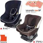 チャイルドシート TAKATA takata04-neo SF/タカタ04 ジュニアシート 固定式 P5 送料無料