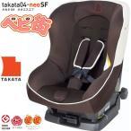 チャイルドシート TAKATA takata04-neo SF  ブラウン/タカタ04 ジュニアシート 固定式 P5 送料無料