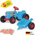 ロリートイズ ロリーキディクラシック rolly toys ロリーキッズ 乗用玩具 乗り物 ローリートイズ