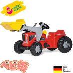ロリートイズ ロリーキディ FUTURA rolly toys 乗用玩具 乗り物 ローリートイズ