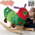 日本育児 はらぺこあおむし ロッキング/エリック・カール 乗用玩具 赤ちゃん 乗り物 木馬