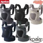 数量限定プレゼント付 アップリカ 抱っこひも Aprica コアラメッシュプラスAB+よだれカバー3 新生児対応 子守帯 抱っこ紐 4way 送料無料