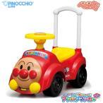 在庫あり アガツマ アンパンマンカー メロディ付き 押し車 おもちゃ 知育玩具
