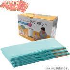 在庫あり カラーコーベル おむつポット 取替えロール3P 日本育児 Color Korbell コルベル 消臭紙おむつ処理ポット 衛生用品