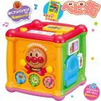 アンパンマン よくばりキューブ/アガツマ 知育玩具 知育のおもちゃ ビジーボックス