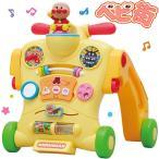 アンパンマン乗って!押して! へんしんウォーカー アガツマ 押し車 乗用玩具 乗用押し車 赤ちゃん 乗り物