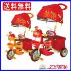 д╜дьддд▒бкевеєе╤еєе▐еє е╟еще├епе╣2[mM&M└╡╡м╚╬╟ф┼╣ Tricycle ╗░╬╪╝╓ ┬╔╝шдъ еле╕╝шдъ ]