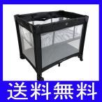 エンドー COOL KIDS CKサークル mini ブラック エンドー正規販売店 プレイヤード 簡易ベッド ミニ