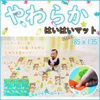 やわらかはいはいマット(8mm)【Mサイズ】プレイマット(キーズ/ベビー /赤ちゃん)お遊びマットジョイントマット 誕生日ギフト ベビー用品 出産祝い