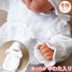 お宮参り 退院時 新生児ベビードレス セレモニードレス 中わた入り冬物 お帽子付き2点セット 退院時にもおすすめ2点セット