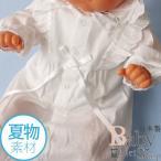 お宮参り用セレモニードレス2点セット 退院時におすすめ ベビードレス 新生児 赤ちゃん