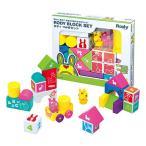 積み木 つみ木 つみき ロディ Rody ローヤル おもちゃ 知育玩具 工具 木のおもちゃ 出産祝い 誕生日 ギフト 男の子 女の子
