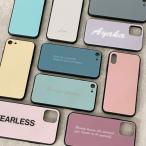 iPhoneケース スマホケース シンプルカラーSSスマホケース♪名入れ 文字入れ オリジナル オーダーメイド iPhone12 iPhone12Pro mini SE 11 iPhone7 XR XS max