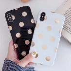 キラキラ ミラー 水玉 ドット モノトーン ゴールド シルバー スマホケース iPhoneケース ソフトケー ス  iPhone7 iPhone8 iPhoneX XS iPhoneXR