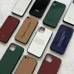 iPhoneケース スマホケース♪シンプルカラーベーシック♪名入れ 名前入り 文字入れ オーダーメイド iPhone12 iPhone12pro mini SE iPhone11 iPhone7 XR XS