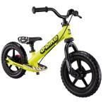 アイデスD-Bike KIX ALディーバイクキックスAL ネオンイエロー(同梱物ある場合には別途送料かかります)